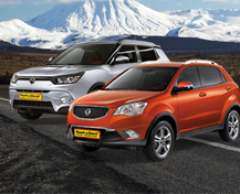 Ssangyong Premium Rental Cars New Zealand